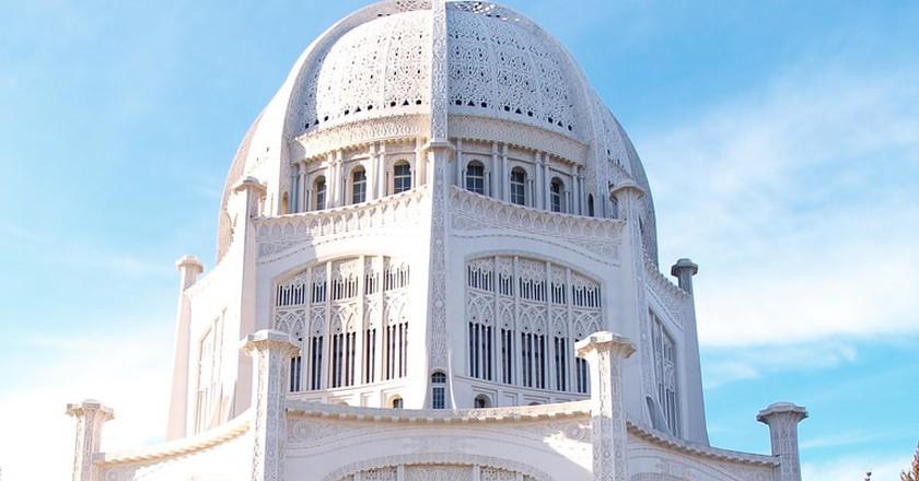 Bahai Temple, Illinois