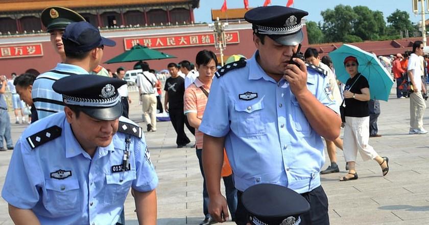 ©Beijing Patrol / WikiCommons