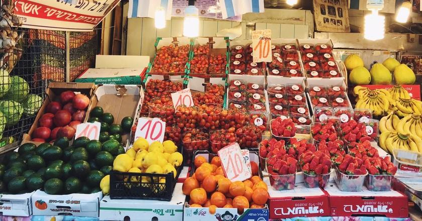 HaTikvah Market