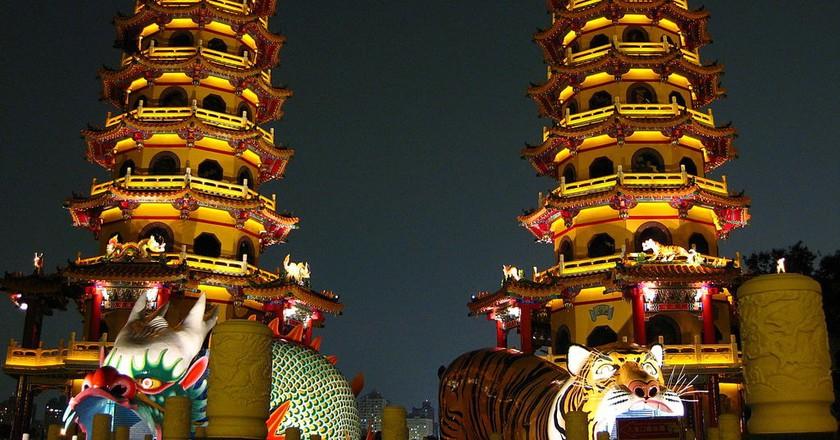 Lotus Lake Pagodas