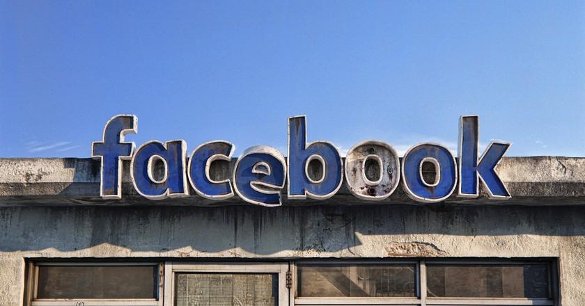 Facebook sign by Romanian artist Andrei Lăcătuşu