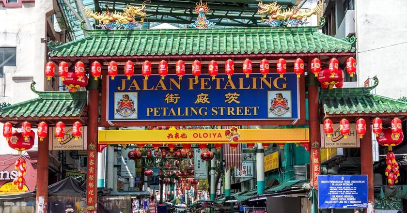Entrance of Chinatown Petaling Street | © Mr. James Kelley/Shutterstock