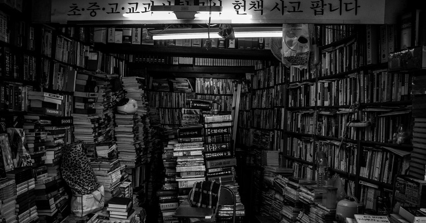 Bosu-dong Book Alley, Busan
