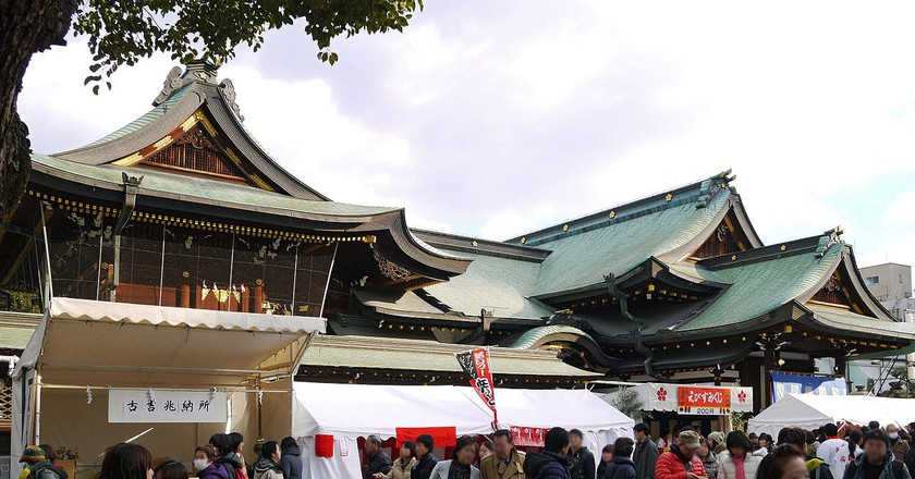 A Brief History of Osaka Tenmangu