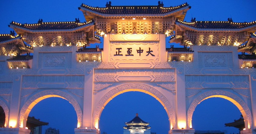 The entrance to the park | © Jiang / Wikimedia