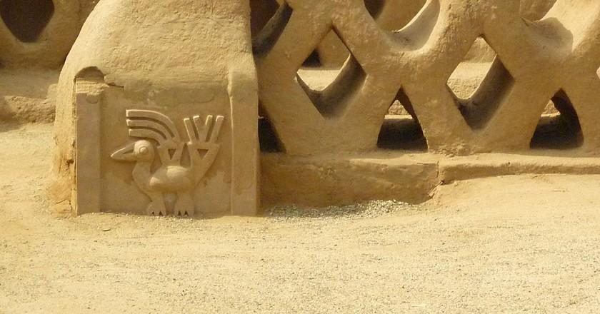 Ancient ruins in Trujillo, Peru