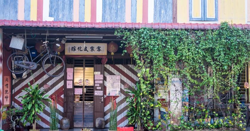 Hakka Heritage Gallery
