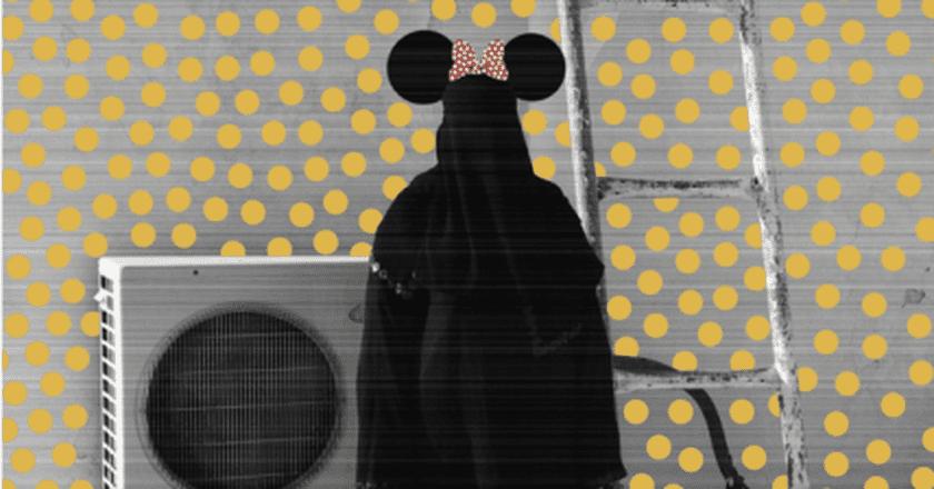 The Edge of Arabia: Emerging Saudi Artists at the 55th Venice Biennale
