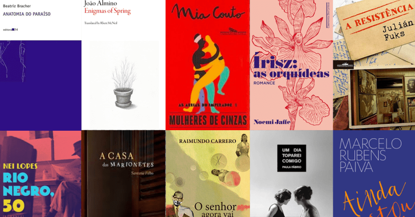 """A Look at the Longlist for the """"Brazilian Booker"""": the 2016 Prêmio São Paulo de Literatura"""
