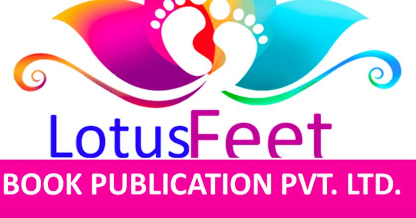Logo for LotusFeet