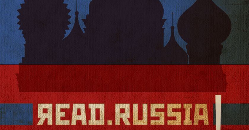 Read Russia logo from its anthology