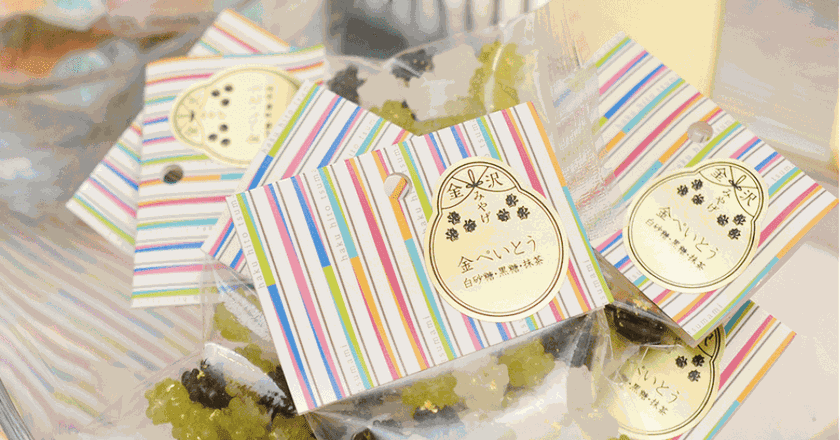 A twist on traditional konpeito candy | © Hakuza