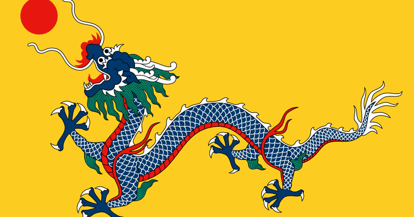 Flag of the Qing Dynasty   © Sodacan / WikiCommons