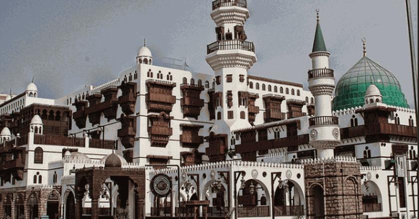 Abdul Raouf Khalil Museum