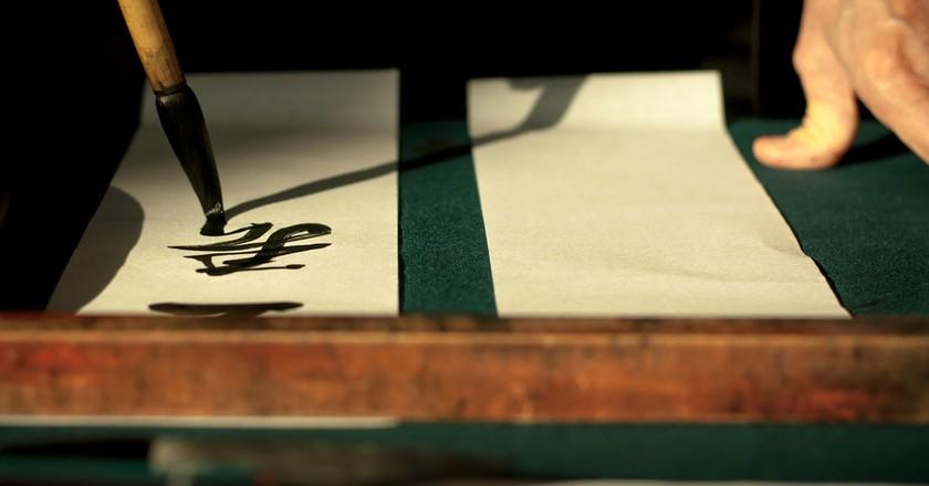 Calligrapher | © Joe Wabe / Shutterstock