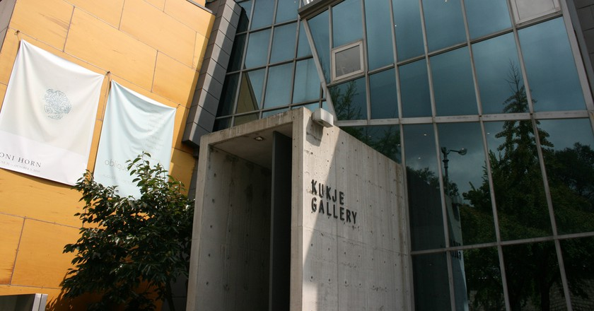 Kukje Gallery  © Sali Sasaki/Flickr