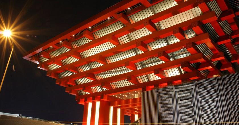 China Pavilion at Night | © Suzuki / Wikicommons