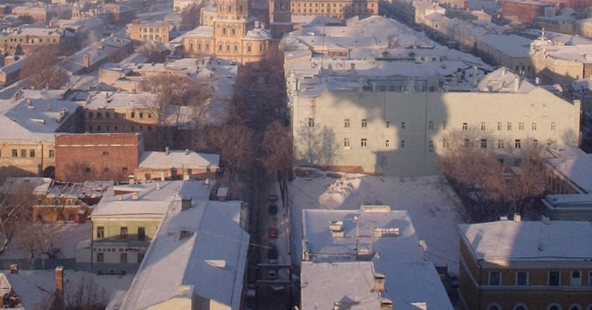 Kazan Skyline  | ©Avalik omand / Wikipedia Commons