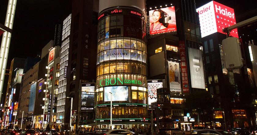 Ginza, Tokyo © Indrik Myneur