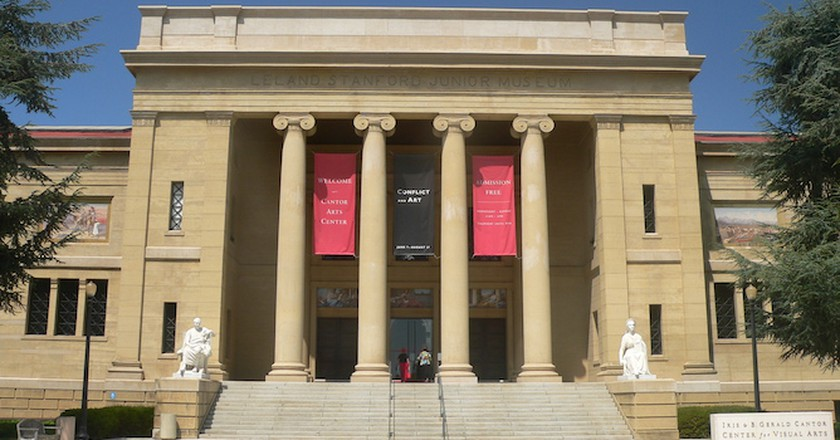 Iris & B. Gerald Cantor Center for Visual Arts, Stanford, California | © 2006 David Monniaux/WikiCommons