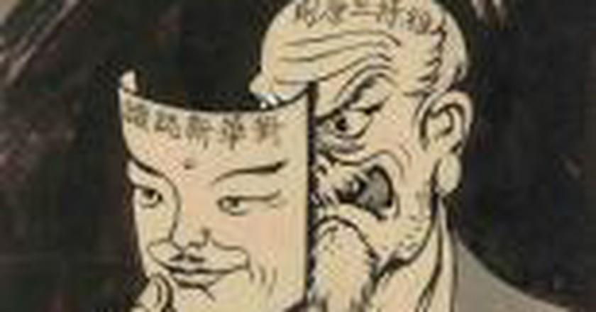 The Art Of Influence: Asian Propaganda At The British Museum