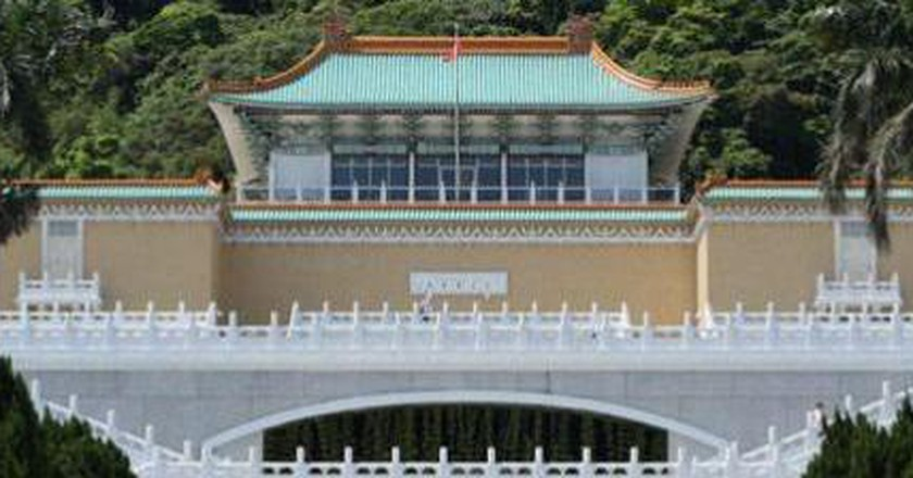 The Dramatic Story of Chinese Art at Taipei's National Palace Museum