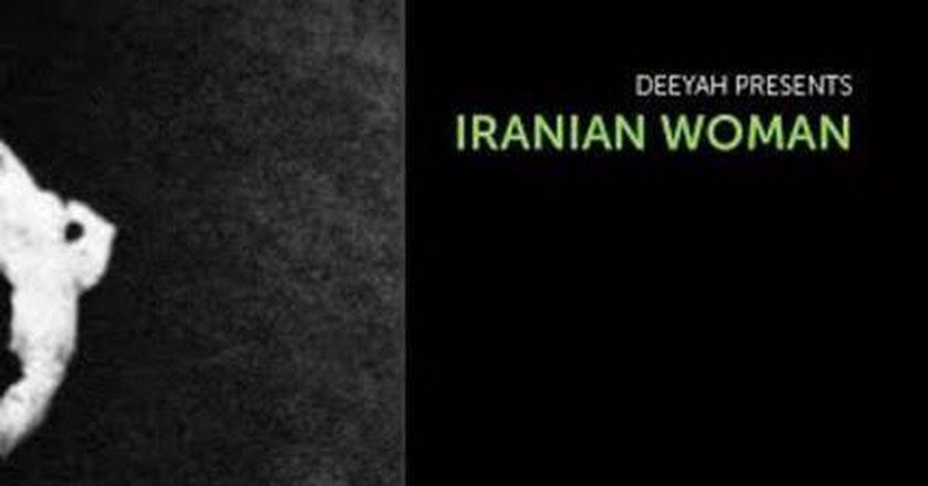 Iranian Woman Album: Giving A Voice To Iran's Female Singers
