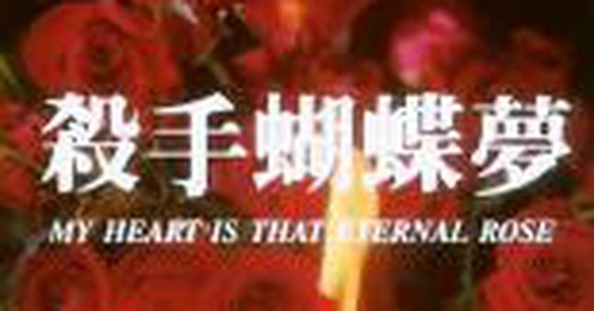 Beyond Kung-Fu | Hong Kong's 7 Best Arthouse Directors