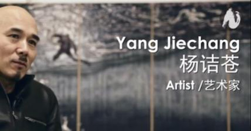Interviewing Yang Jiechang On Ancient Ink And Contemporary Art