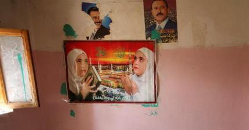 Boushra Almutawakel: An Eye for Beneath and Beyond