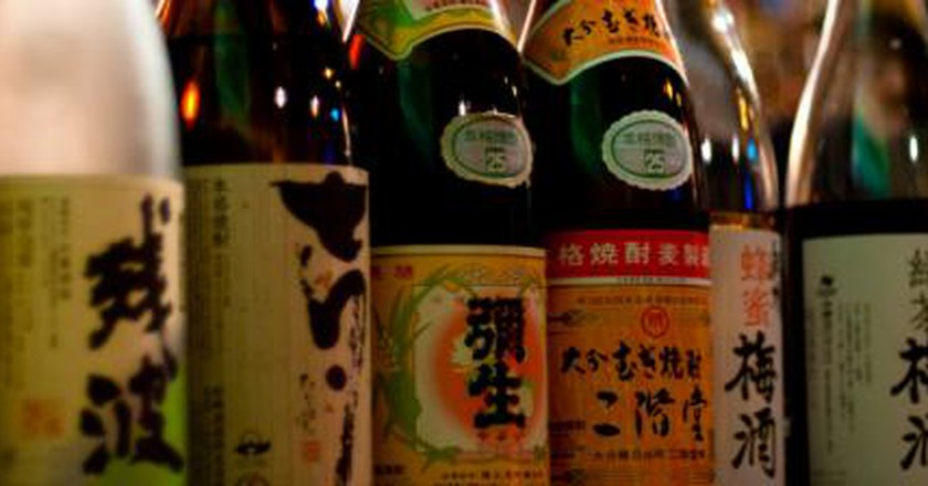 Top 10 Bars And Drinking Spots In Osaka, Japan