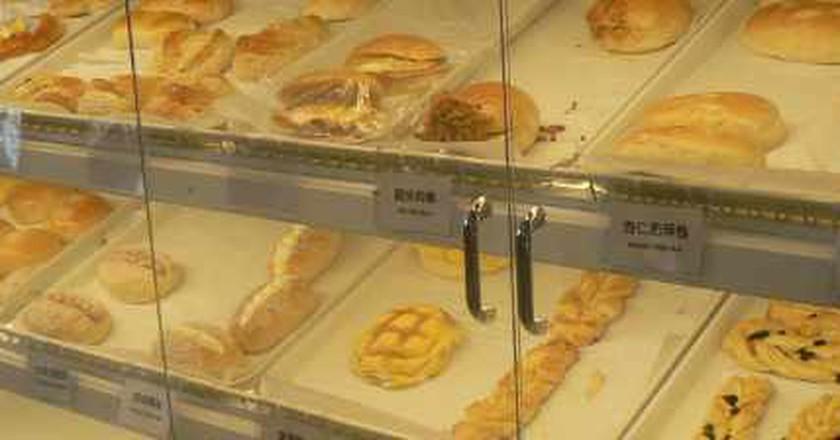 Chinese Baked Goods, Explained