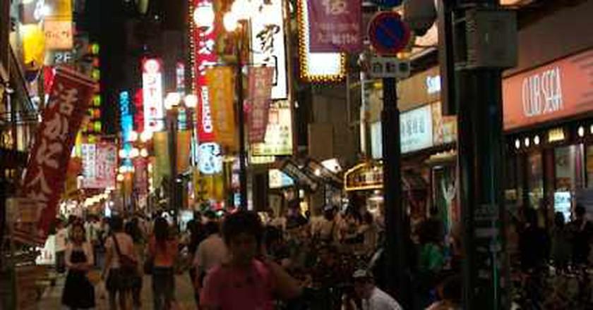 The 10 Best Bars In Amerikamura, Osaka