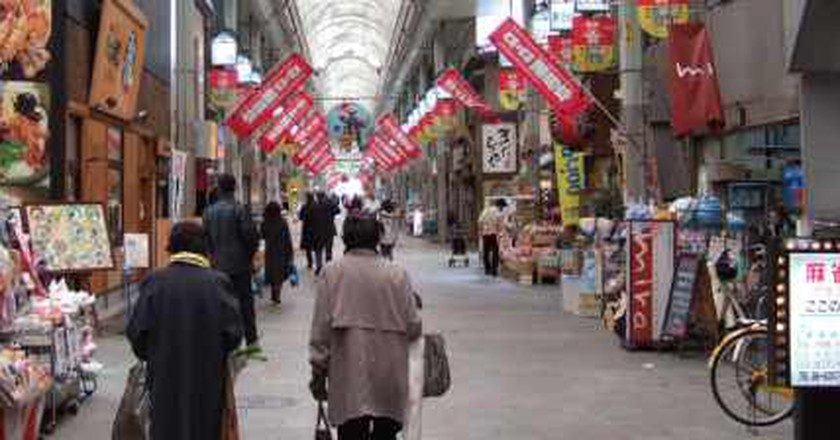 The Top 5 Marketplaces In Osaka