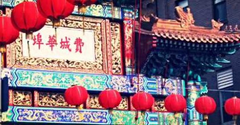 The 10 Best Bars In Chinatown, Philadelphia