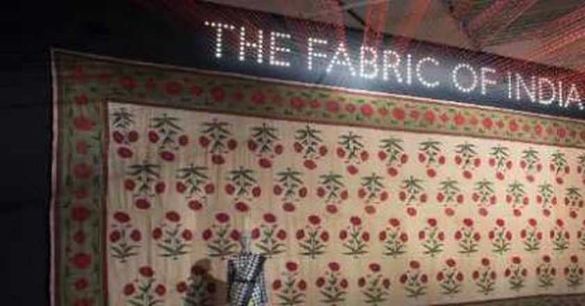 The Fabric Of India: Art At The V&A Museum