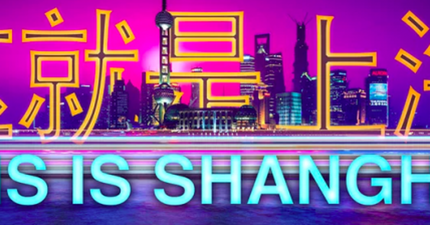 The Soul Of Shanghai Captured In Time Lapse