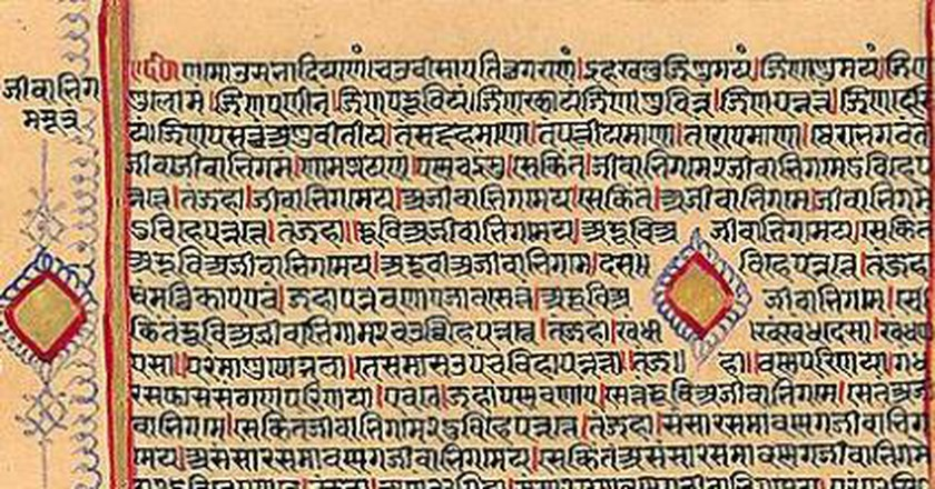 India's Dead And Dying Languages You Should Know About