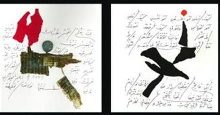 Dafatir, Muraqqa and Arabic Art of Books