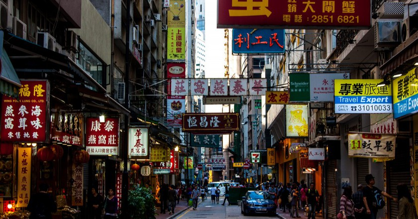 Hong Kong street © MojoBaron/Flickr