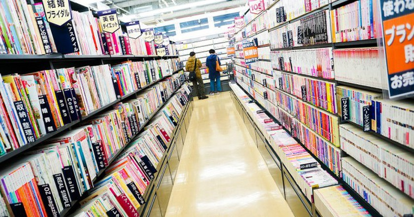 The 10 Best Bookstores In Tokyo
