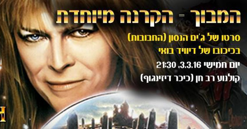 Screening of David Bowie's Labyrinth