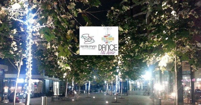 Courtesy of Dance Tel Aviv