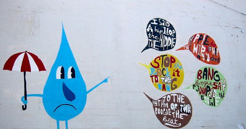 Austin Mural | © Philip Kromer/Flickr