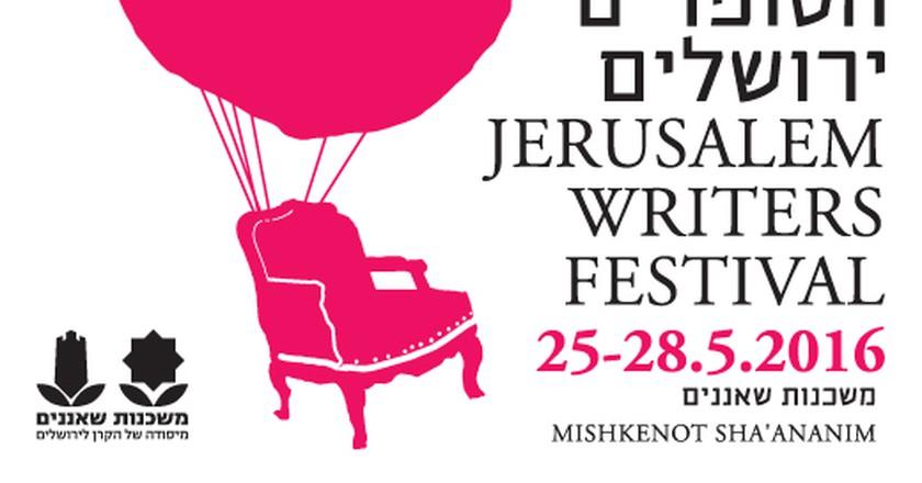 Jerusalem Writers Festival |Courtesy of http://mishkenot.org.il/en/