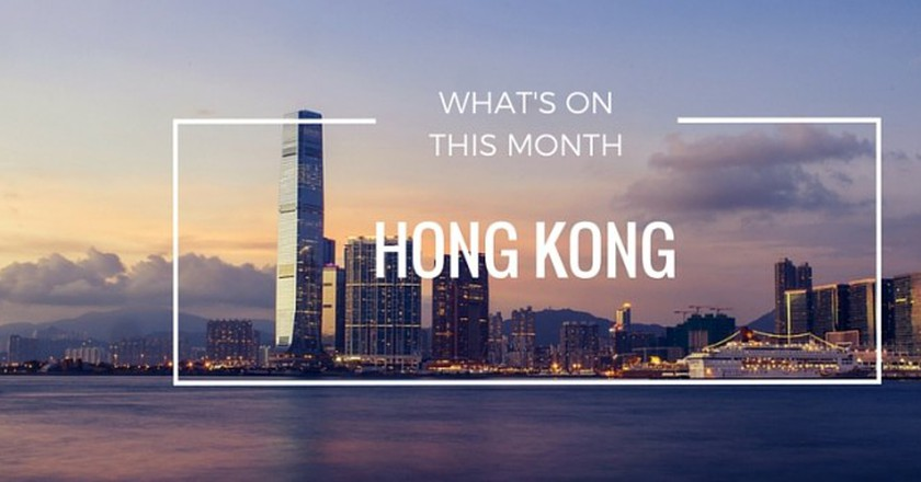 What's On In Hong Kong | July 2016