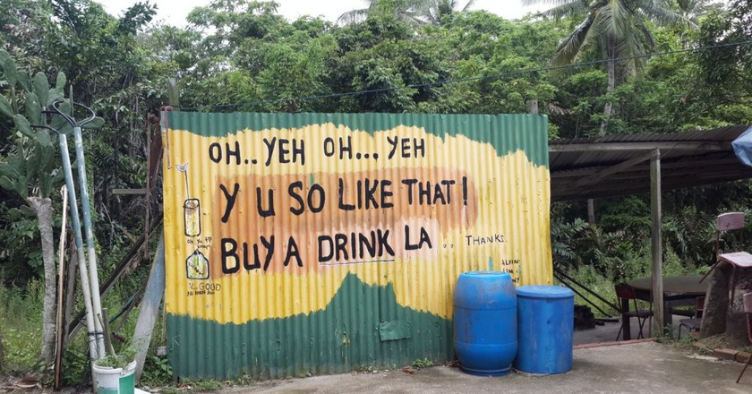 Singlish Sign on Pulau Ubin | © Prianka Ghosh