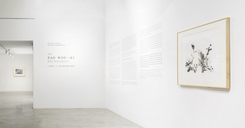 Artwork by Zao Wou-Ki. Installation of exhibition: Zao Wou-Ki: No Boundaries 7.7.–27.8.2016 at STPI