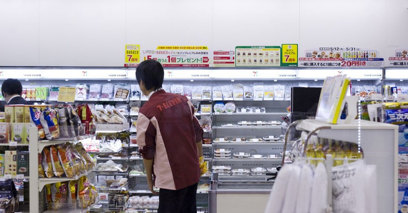 The protagaonist of Sayaka Murata's book tries to blend into society by studying the people she meets through her convenience store job   © JapanExpert.se/WikiCommons