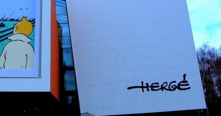The façade of the Hergé Museum in Belgium's Louvain-la-Neuve   © Soham Banerjee/Flickr